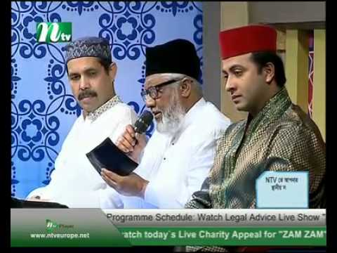 PHP Quraner Alo 02 08 2013 Part 3