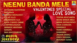 Neenu Banda Mele Valentine
