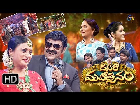 Dasara Mahotsavam | 30th September 2017 | Full Episode | ETV Special Event