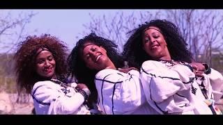 Ethiopian Music: Hana Shenkute ሃና ሸንቁጤ (አለው በለኝ) - New Ethiopian Music 2018(Official Video)