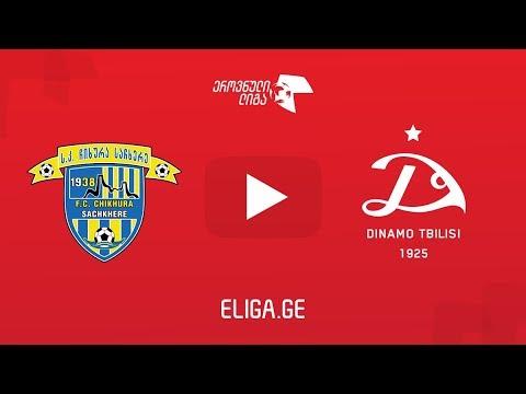 прогноз на матч Чихура Локомотив Тбилиси