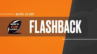 Mitre 10 Cup Flashback - Jonah Lomu | Sky Sport
