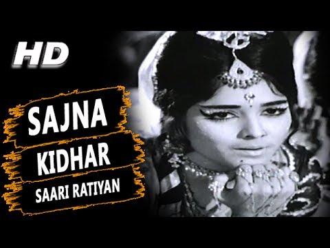 Sajna Kidhar Saari Ratiyan | Lata Mangeshkar, Usha Mangeshkar | Aasra 1966 Songs | Biswajeet