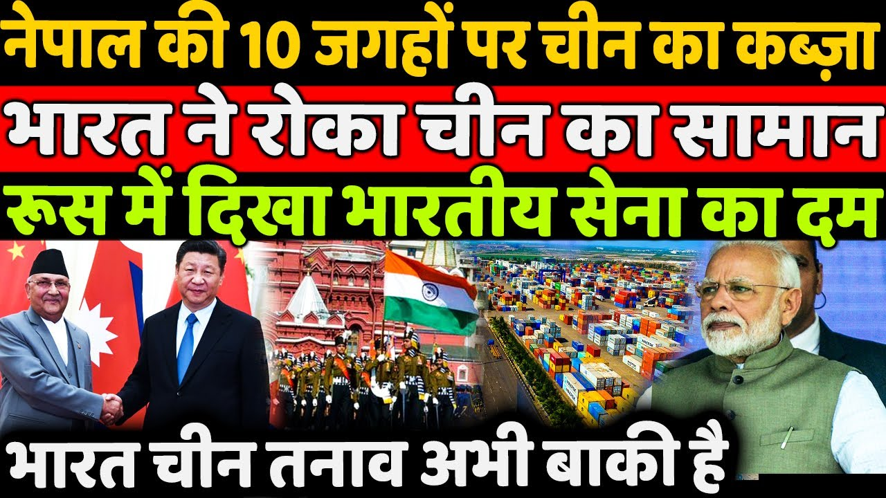 Nonstop News|24 June 2020 l आज की ताजा खबर l News Headlines| mausam,weather news,bank,sbi,lic News