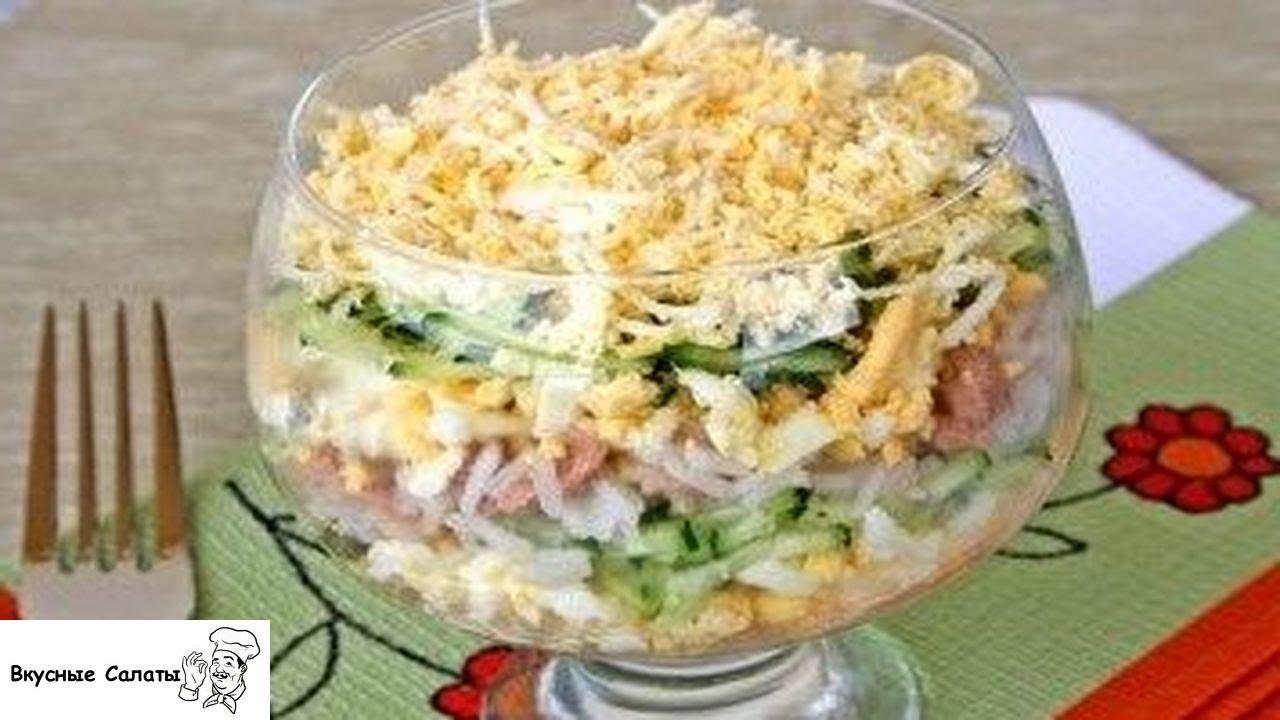 Салат с рисом и печенью трески рецепт