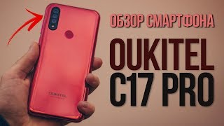 FULL REVIEW OF OUKITEL C17 Pro - All about the smartphone from OUKITEL (BIG REVIEW )