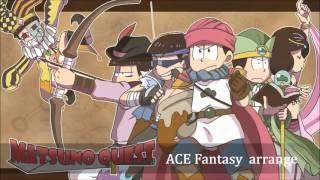 おそ松さんOP2 全力バタンキュー/A応P 【全力アレンジ Ver.】 by ACE Fantasy We hope you enjoy it. ACE Fantasy 1st album配信中! Mnemosyne's music box ...