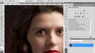 Photoshop. Ретушь с помощью метода Dodge&Bum. (Евгений Карташов)(Автор: Евгений Карташов Подробное содержание на сайте АВТОРА, или у нас: ▻ Сайт видеокурса: http://o.cscore.ru/pho386479/d..., 2016-08-31T16:52:32.000Z)