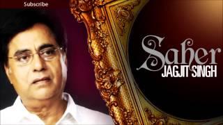 Tere Baare Mein Jab Socha Nahin Tha - Jagjit Singh Ghazals