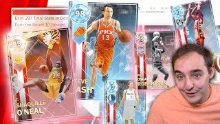 NBA 2K18 My Team ALL THE REWARD CARDS! HOW TO GET PINK DIAMONDS IN 2K18!