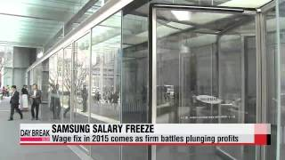 Samsung Electronics to freeze salaries this year on back of plunging earnings