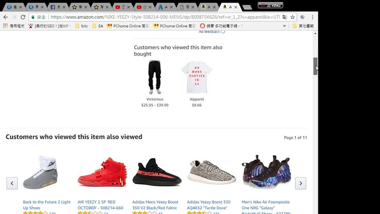 738 Nrg 2 Mens Nike Air Yeezy 899 50 Price5 Style508214 987 D9We2YEHI