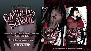 bande annonce de l'album Gambling School Vol.1
