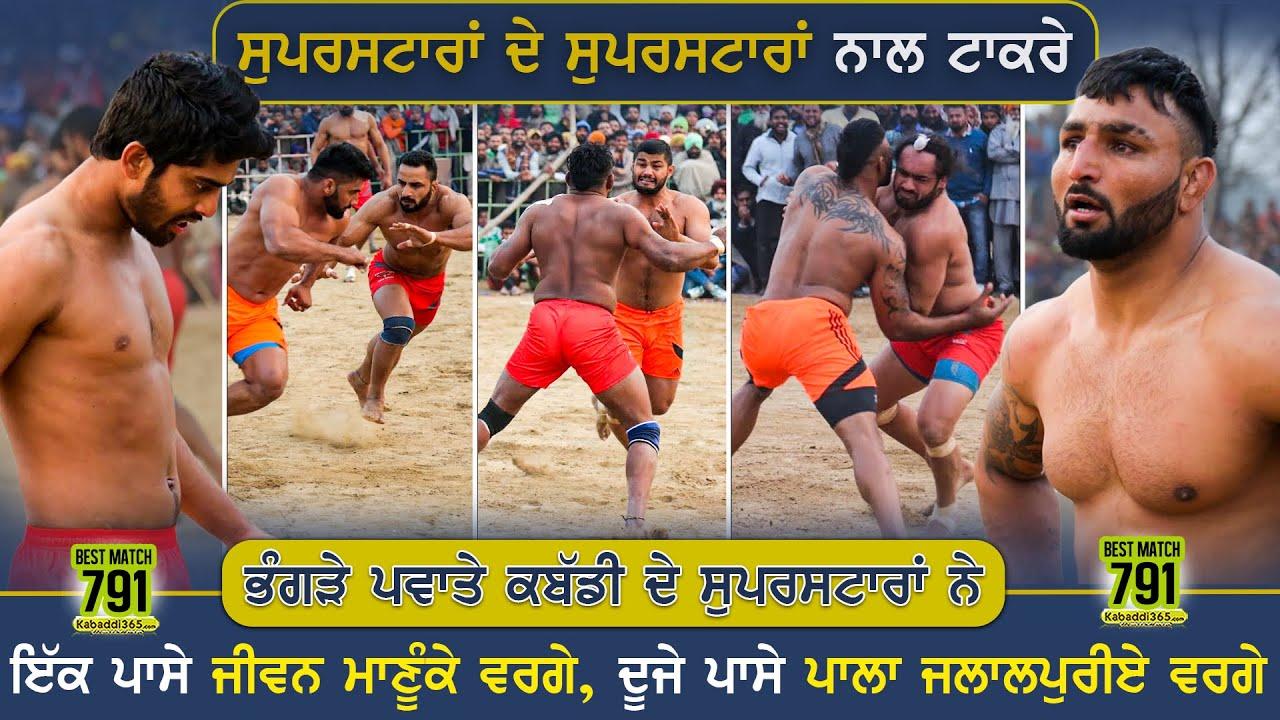 791 Best Match   Shahkot Vs Ghall Kalan   Takhtupura Sahib (Moga) Kabaddi Cup 17 Jan 2017