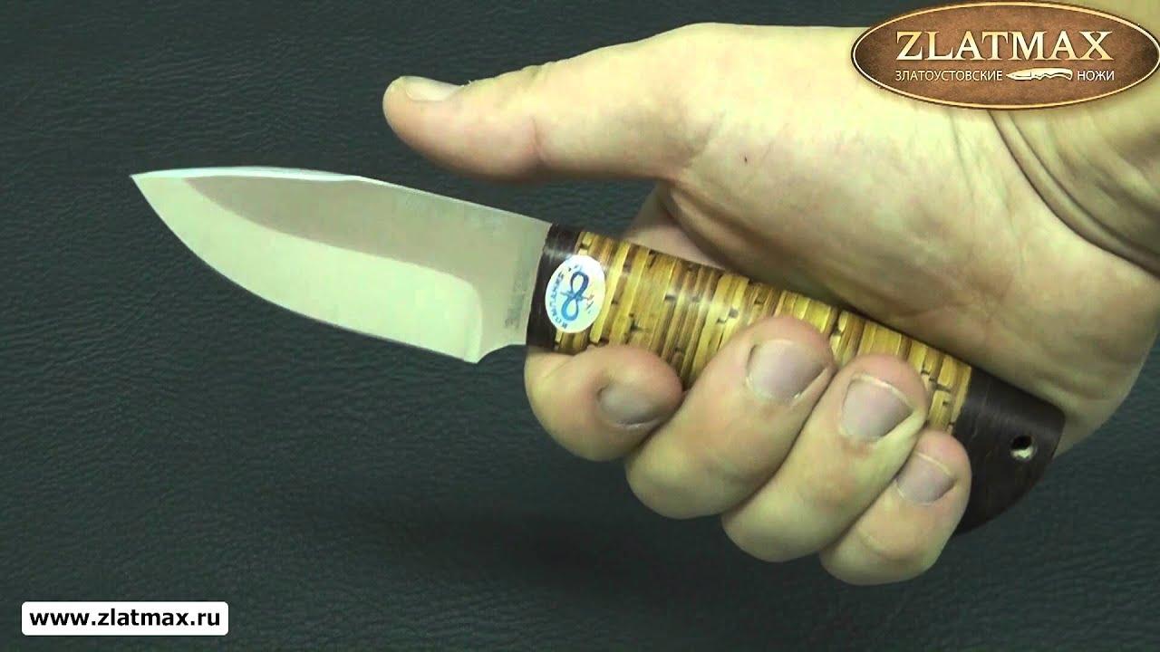 Видео Нож Добрый (100Х13М, Наборная береста, Текстолит)
