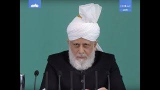2018-01-19 Mirza Khursheed Ahmad - Ein Mann voller Demut