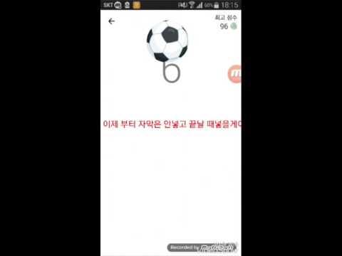 페메 축구게임
