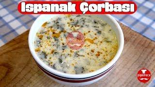 Ispanak Çorbası | Pişirmece
