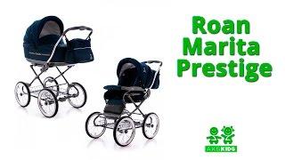 Коляска 2в1 Roan Marita Prestige(Детская универсальная коляска 2 в 1 Roan Marita Prestige - это элегантная коляска с прекрасным дизайнерским оформлени..., 2016-04-04T13:19:50.000Z)