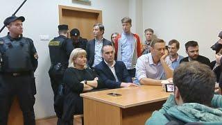 Оглашение решения по Навальному симоновским судом