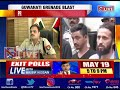 3 more arrested in connection with Guwahati grenade attack sent to 10-day police custody