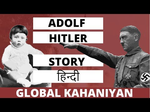 Adolf Hitler Biography | Biography of famous people in Hindi | Documentary, History & Success Story