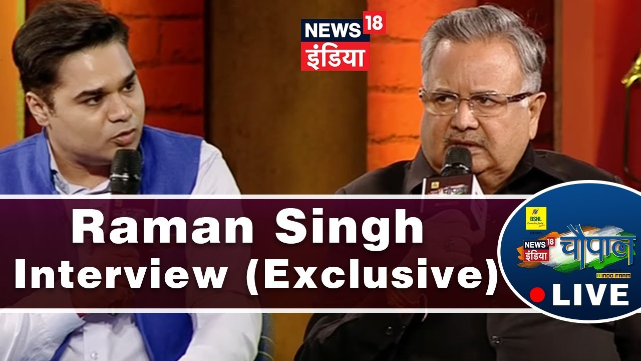 Raman Singh Interview (Exclusive) | Chief Minister of Chhattisgarh | Chaupal 2017 | News18 India