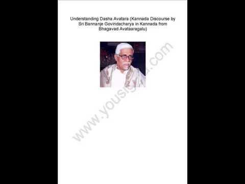 Understanding Dasha Avatara (Kannada Discourse by Sri Bannanje Govindacharya)