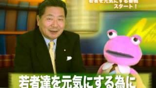 中川秀直の『Yatoo! JAPAN』 第1回 中川秀直 検索動画 14
