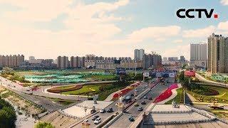 《70年70城》记住松原!在这里,领略世界冬捕奇观 | CCTV