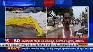 Heavy Rains Damage Corn Crop in Wanaparthy Market Yard   Mahaa News