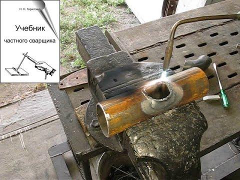 Отвод от 57 трубы с минимальным гидравлическим сопротивлением
