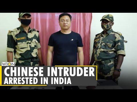 India: Chinese intruder arrested near Bangladesh border | Han Junwe | English News | WION World News