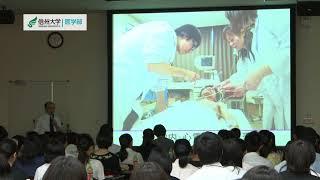 信州大学オープンキャンパス2017ダイジェスト【医学部保健学科】(2017.7.15 )