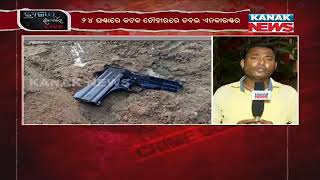 Crime Reporter:Dreaded Criminal Injured In Police Encounter At Cuttack