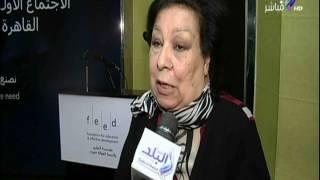 صباح البلد - شاهد ما حدث في الإجتماع الأول لمجلس أمناء «فيد» بالقاهرة