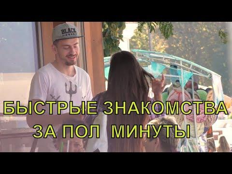 Знакомства в Красноярске - бесплатный сайт знакомств