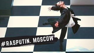 Rasputin. Moscow