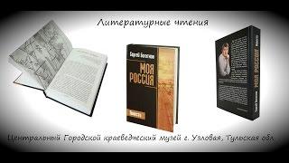 видео Реферат Тульский областной художественный музей