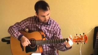 Далеко далеко ДДТ соло кавер на гитаре уроки гитары Киев и Скайп