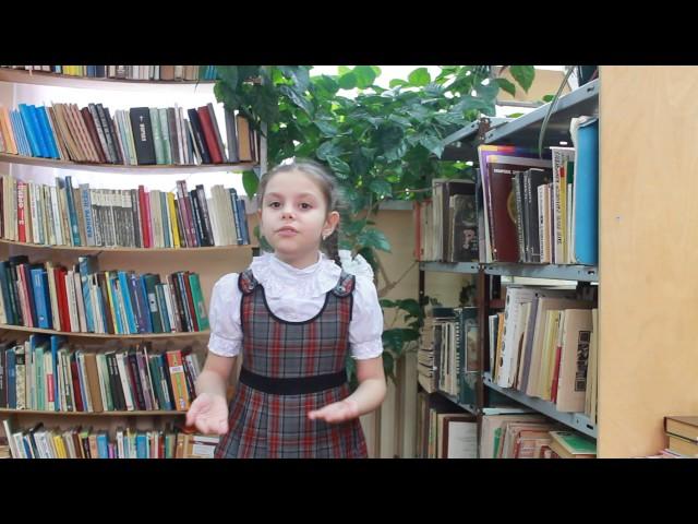 Изображение предпросмотра прочтения – ПолинаГребинщекова читает отрывок изпроизведения «Сказка о Пете, толстом ребенке, и о Симе, который тонкий» В.В.Маяковского
