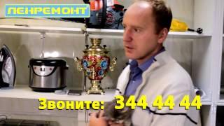 видео Фрунзенская: ремонт стиральных машин в Спб на дому