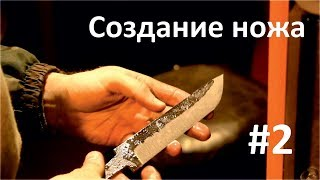 How to make knife. Part 2. Grinding blade