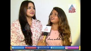 Exclusive Interview | Upendra's Daughter Aishwarya Upendra Debuts In Kannada Film 'Devaki'