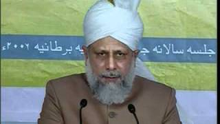Jalsa Salana UK 2006, Address to Lajna by Hadhrat Mirza Masroor Ahmad, Islam Ahmadiyyat (Urdu)