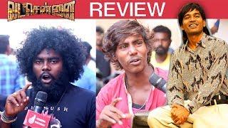 Vada Chennai Review FDFS | Dhanush