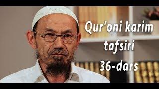 """Download Video 36-dars. Qur'oni karim tafsiri: """"Abasa"""" surasi (Shayx Abdulloh Molik) MP3 3GP MP4"""