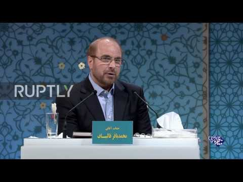 Iran: Presidential rivals face off in the country's first election debate