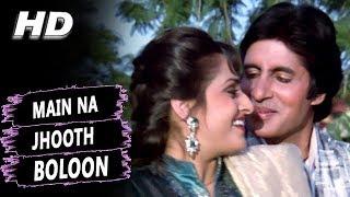 Main Na Jhooth Boloon | Amit Kumar, Asha Bhosle | Indrajeet Songs | Amitabh Bachchan, Jaya Prada