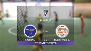 Обзор матча Falcons Новая Жизнь Турнир по мини футболу в Киеве